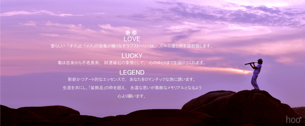 LOVE,LUCKY,LEGEND